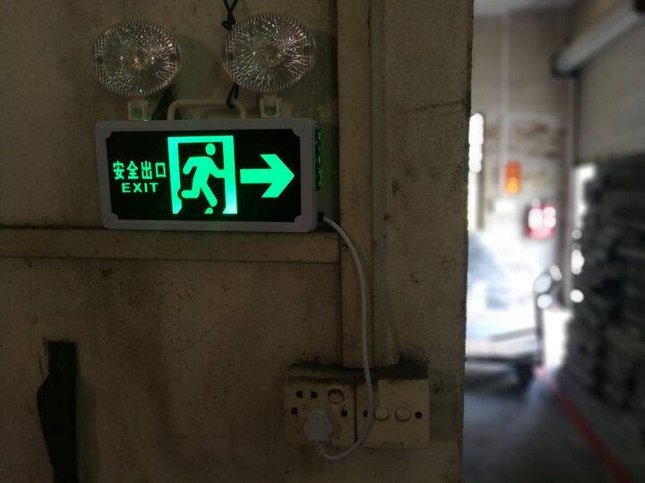 谋福(CNMF) LED新国标消防应急灯一体式充电应急照明灯 标志灯安全出口标志牌指示灯 单面左方向 双头灯 晒单图