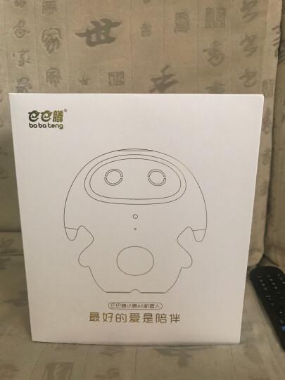 巴巴腾(BABATENG) 智能机器人儿童语音对话陪伴互动益智故事机英语翻译教育学习机遥控玩具 小腾A1机器人 官方原装正品 晒单图