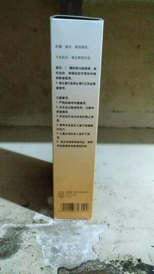 星鲨 三维鱼肝油乳儿童用500g 晒单图