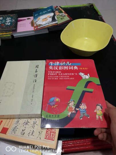 牛津幼儿英汉彩图词典(附CD-ROM光盘1张) 晒单图