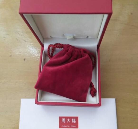 周大福(CHOW TAI FOOK)经典满天星PT950铂金项链 PT17766 1380 45cm 晒单图