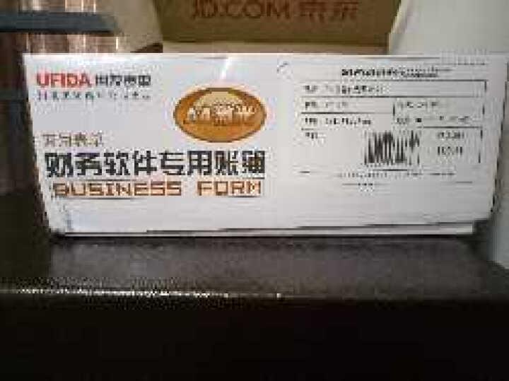 用友(UFIDA)A4激光金额记账凭证KPJ101 用友软件电脑凭证打印纸 西玛财务办公用品/210*127mm 2000份/箱 晒单图