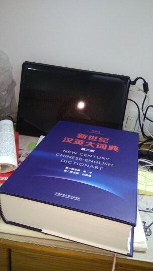 全国翻译专业资格(水平)考试辅导丛书:英语笔译综合能力2级 晒单图