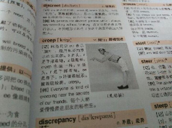 思思大王讲单词:考研单词一笑而过 晒单图