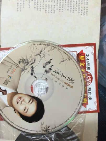 费玉清 相思比梦长(CD) 晒单图