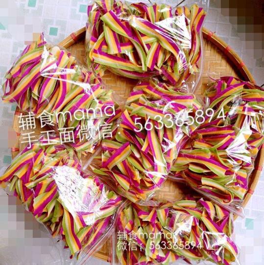 加厚PE自封袋 封扣袋 塑料袋 食品保鲜包装批发骨袋4号5号6号7号8号12号 100只价 5号 (10CM*15CM)厚 100只 晒单图