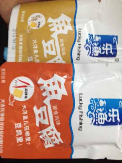 寿司鱼籽酱紫菜包饭番茄味鱼子酱15g 晒单图