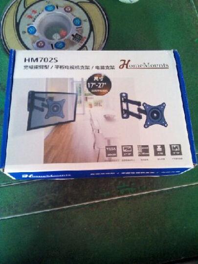 Homemounts HM702S电脑显示器支架桌面壁挂臂伸缩旋转底座 通用可调壁挂支架 晒单图