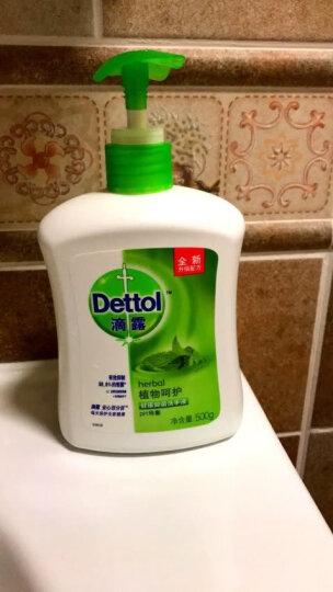 滴露Dettol 健康抑菌洗手液 植物呵护 特惠装 500g/瓶 送 300g补充装 晒单图