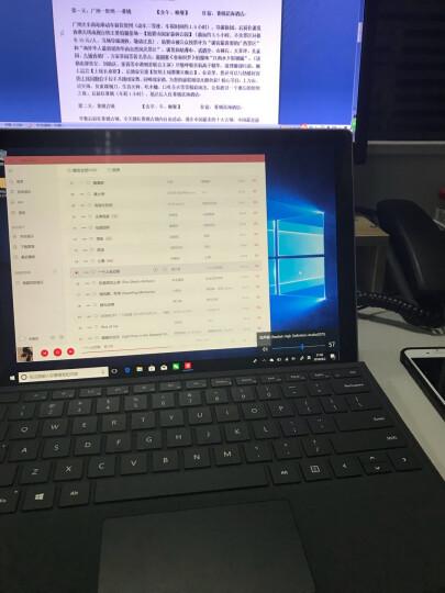 微软(Microsoft) 新品New Surface Pro 5 笔记本平板电脑二合一6 Go办公 i7 16G内存 512G存储 官方标配+原装键盘+微软Arc鼠标 晒单图
