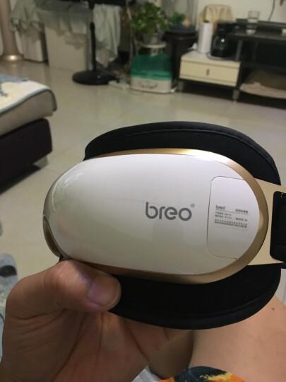 倍轻松(breo)眼部按摩仪isee3j 护眼仪 眼睛按摩器 眼保仪 按摩眼罩 音乐热敷振动气压 晒单图
