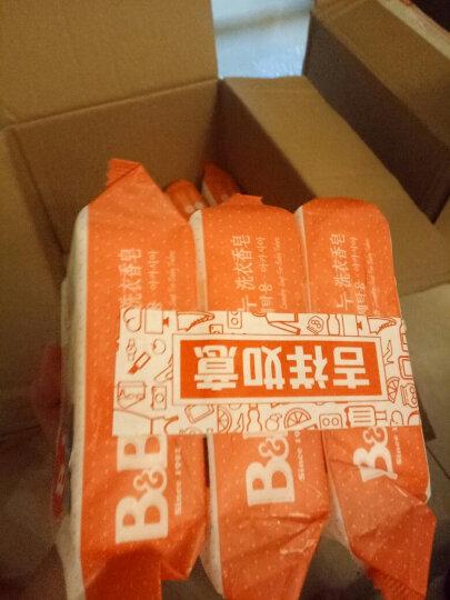 保宁(B&B)婴儿洗衣液 纤维洗涤剂香草植物配方1500ml 晒单图