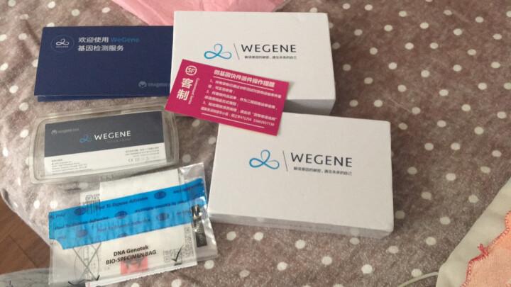 微基因 WeGene基因检测标准版 祖源分析遗传 健康风险 营养需求 药物反应 运动塑形 皮肤管理 晒单图