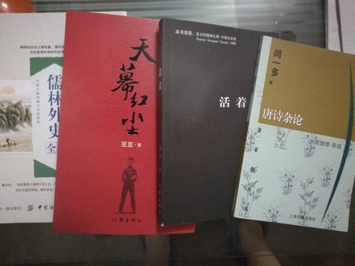 蓬莱阁丛书:唐诗杂论 晒单图