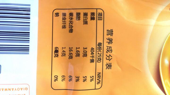 苦荞麦片燕麦粉早餐500g无糖精食品糖尿病人早餐木糖醇中老年高血糖孕妇粗粮代餐 苦荞燕麦片500g 晒单图