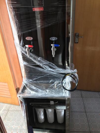 幸和(xinghe)  开水器商用 学校开水机 幼儿园童用 自带三级过滤工厂饮水机 除垢剂3包 晒单图