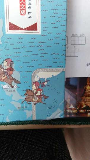 【正版包邮】中国历史地图人文版 洋洋兔精装 晒单图