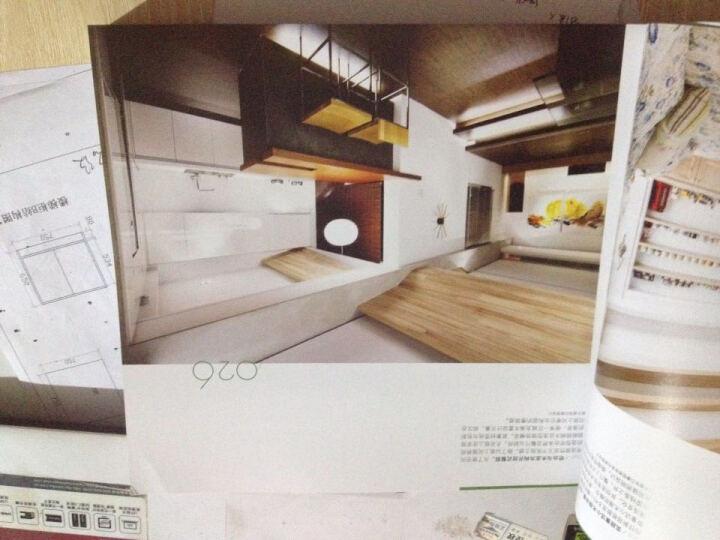 台湾设计师不传的私房秘技:空间放大设计500(畅销白金版) 晒单图