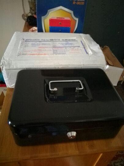 地牌 R-0020 手提中号钱箱 手提金库 收款箱 带锁收银箱 收钱盒 现金箱 黑色一个 晒单图