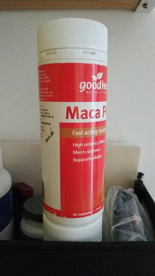 Goodhealth 新西兰直邮Good Health好健康 CoQ辅酶150mg+鱼油90粒 晒单图