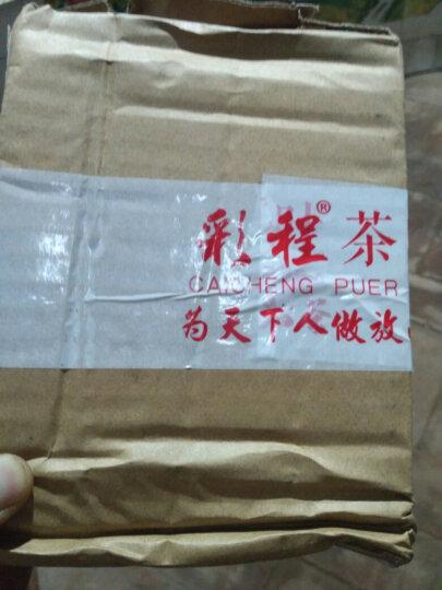 云南大叶种变异古树 普洱茶 生茶砖 2018 红格茶 200克 彩程茶叶 晒单图