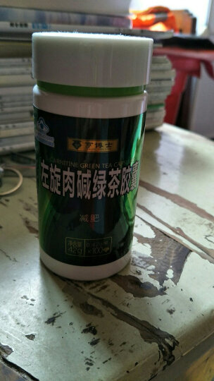 亨博士荷叶茶 可搭配瘦身减肥茶女排毒养颜润肠通便肠清茶产品 晒单图