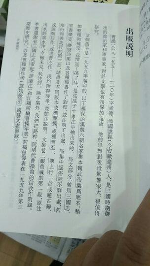 中国古典文学基本丛书:温庭筠全集校注(繁体坚排版)(套装上中下册) 晒单图