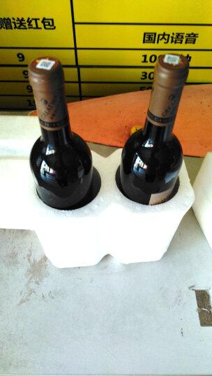 国产红酒长城特选级解百纳干红葡萄酒750ml*2好礼套装【带醒酒器+2个酒杯+开瓶器】 晒单图