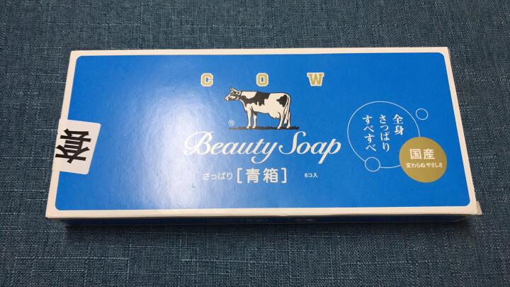 日本进口 牛乳石碱(COW) 牛乳精华沐浴皂 蓝盒清爽型 85g/块*3块 晒单图