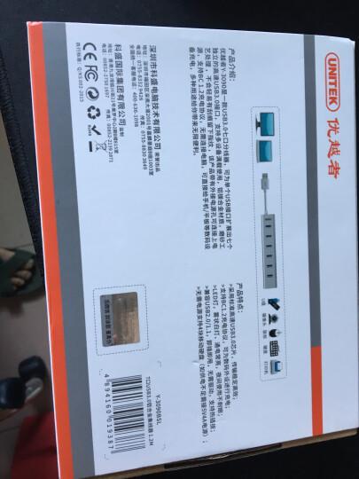 优越者(UNITEK)usb分线器 3.0 高速扩展电脑usb接口转换头1.2米 笔记本台式一拖四口HUB集线器 Y-3082DSL 晒单图