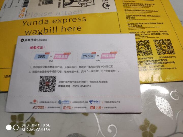 中国联通(China Unicom) 北京联通学生卡包年手机卡校园流量上网卡4g手机卡 16元=60分钟+200M全国,1元1G自动叠加 晒单图