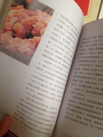 我就是想停下来 看看这个世界 陈宇欣 旅游 书籍 晒单图