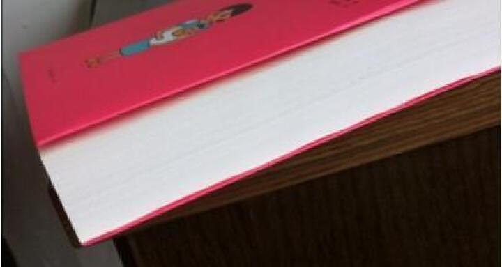 怀孕育儿全新升级版西尔斯亲密育儿百科+西尔斯怀孕百科共2本 正版新书 店铺推荐  晒单图