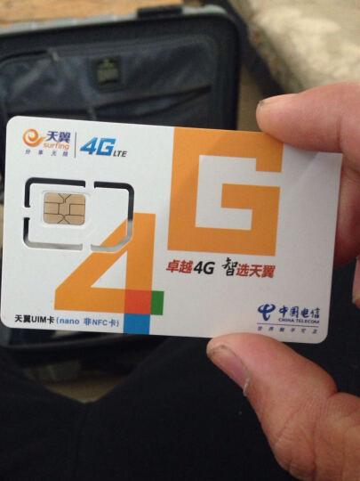 【北京电信】4G嗨聊卡 含100元话费(总赠送话费490元起)手机卡上网卡号码卡电话卡流量 晒单图