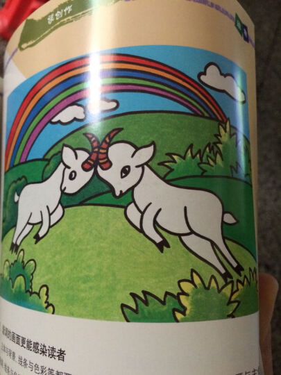 儿童油画棒画基础教程 晒单图