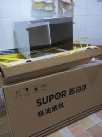 苏泊尔(SUPOR)J516侧吸式抽油烟机吸油烟机 带装饰罩 晒单图