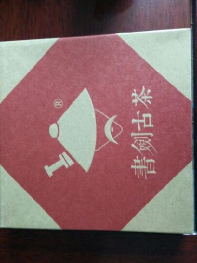 书剑 2014年 大雪山古树藤条茶叶 被褐藏辉 400克 普洱茶 生茶 晒单图