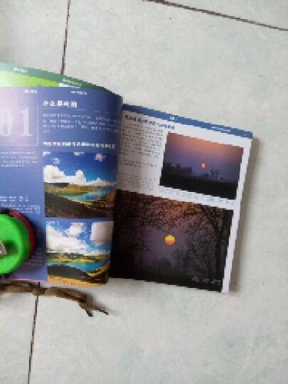 7天学摄影:摄影构图轻松入门(全新升级版) 晒单图