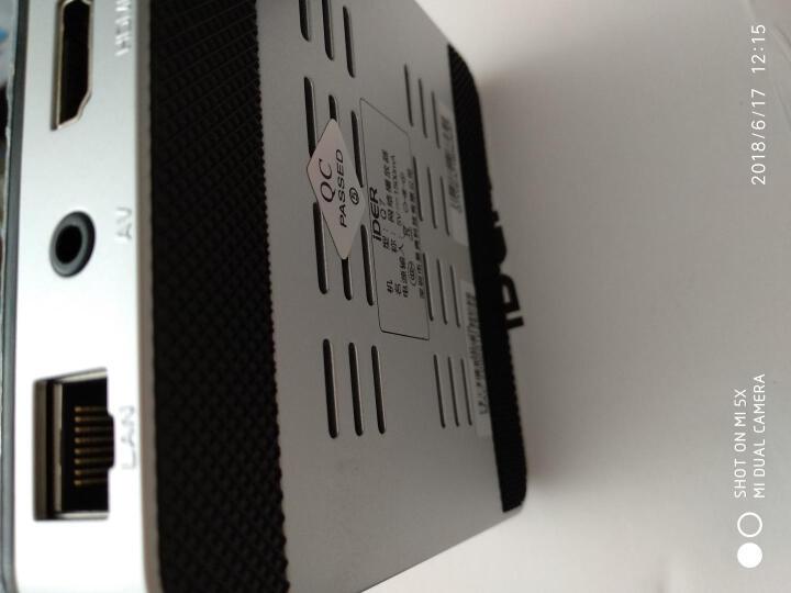 忆典(IDER) 4K高清电视盒子网络机顶盒wifi机顶盒 电视直播 Q7 1+16G(新老电视通用) 晒单图