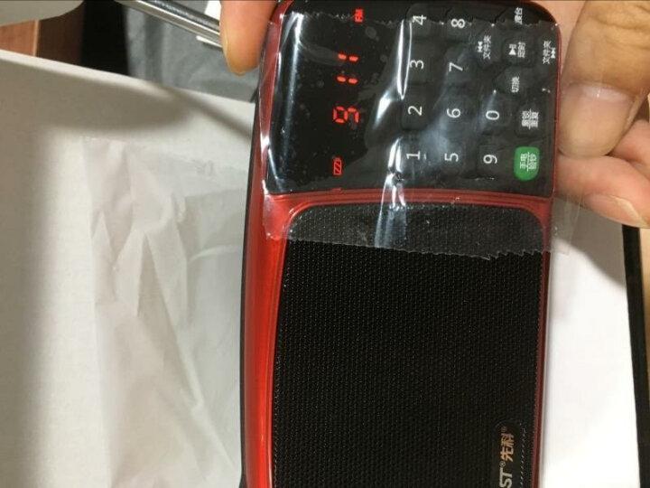 先科(SAST) 先科 收音机MP3充电式插卡小音响便携迷你音乐播放器 老年人半导体老年随身听低音炮 土豪金+8G卡+送3000首戏曲+点歌本 晒单图