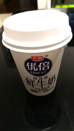 光明 随心订 优倍随手杯260ml 鲜牛奶纯牛奶 杯装早餐奶低温冷链 新鲜包邮 晒单图