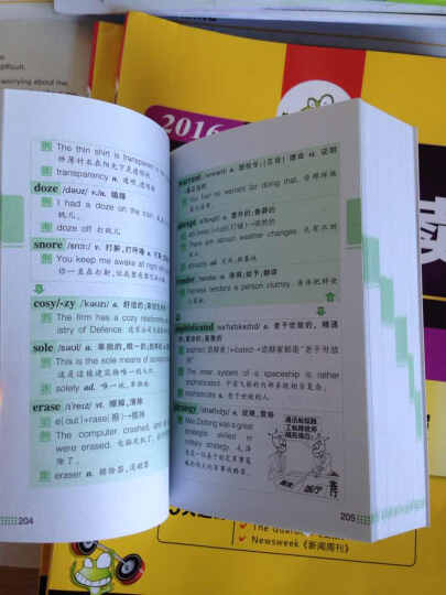 英语专业四级词汇周计划(乱序版 附光盘) 晒单图