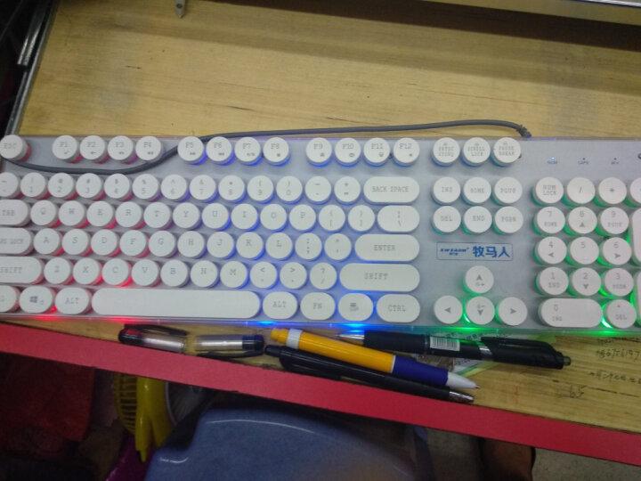 前行者游戏背光发光真机械手感键盘鼠标套装吃鸡键鼠台式有线薄膜静音网吧外设电脑笔记本办公套us外接键盘 金属黑色彩虹光键盘+游戏鼠标 晒单图