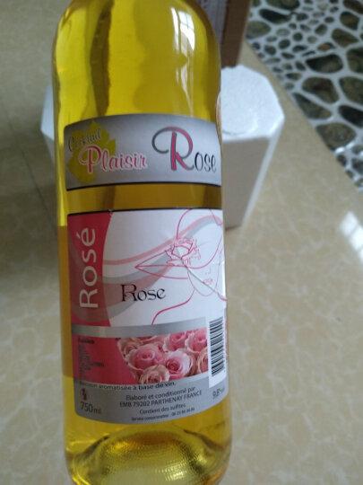 集美法国原瓶进口 纷尚花式果味葡萄酒单支750ml 十二种口味随机发货 覆盆子 750ml 晒单图