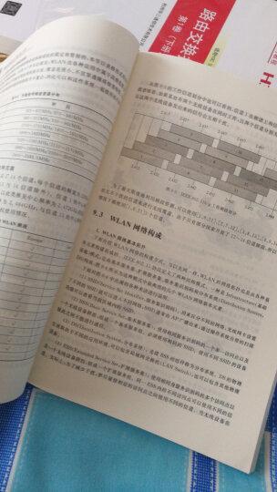 H3C网络学院系列教 路由交换技术第1卷上册+下册+路由交换技术 第2、3、4卷全套5本 晒单图