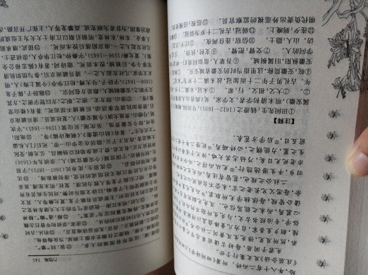鲁迅自编文集:中国小说史略 晒单图