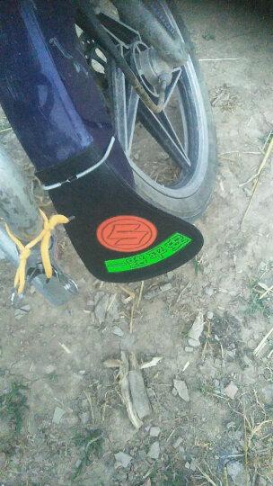 YIKACOOL 摩托车配件电动助力踏板车通用型加厚后轮胎挡泥皮挡水皮挡泥板 铃木字挡泥皮1付送2条弹簧 晒单图