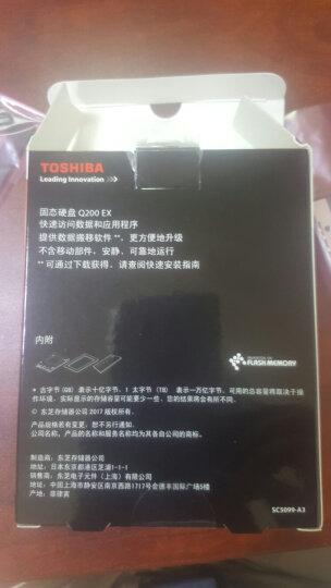 东芝(TOSHIBA) SSD固态硬盘240g 笔记本硬盘 480G SATA3  Q200EX Q200 240GB 晒单图