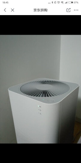 小米(MI)小米空气净化器2 智能除雾霾二手烟 PM2.5家用净化器 晒单图