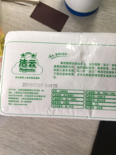 立顿(Lipton) 奶茶 香浓原味奶茶固体饮料50包 750g 晒单图
